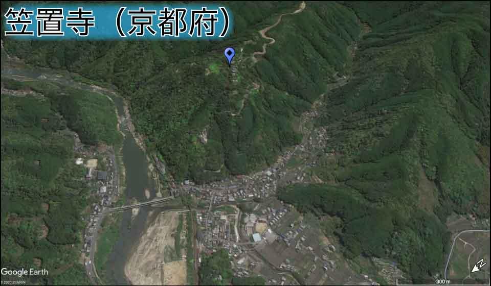 後醍醐天皇が山城として利用した笠置寺
