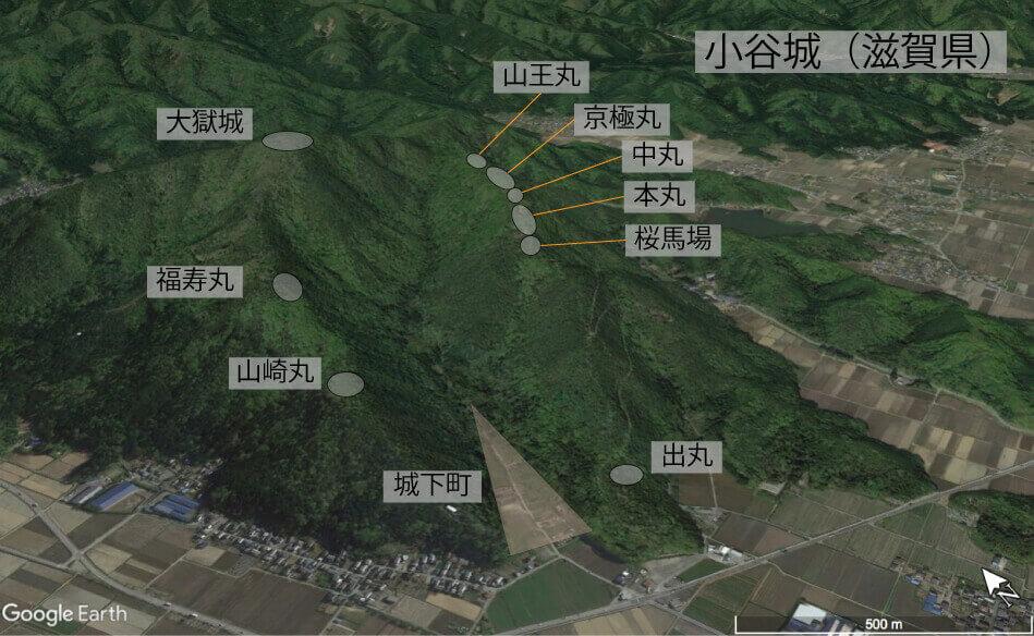 小谷城(滋賀県)