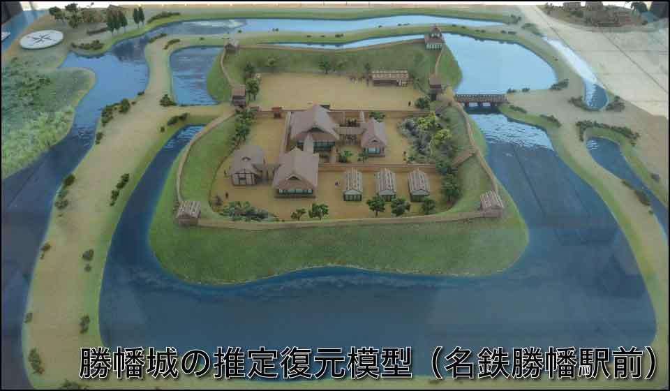 信長が産まれたとされる勝幡城の推定復元模型