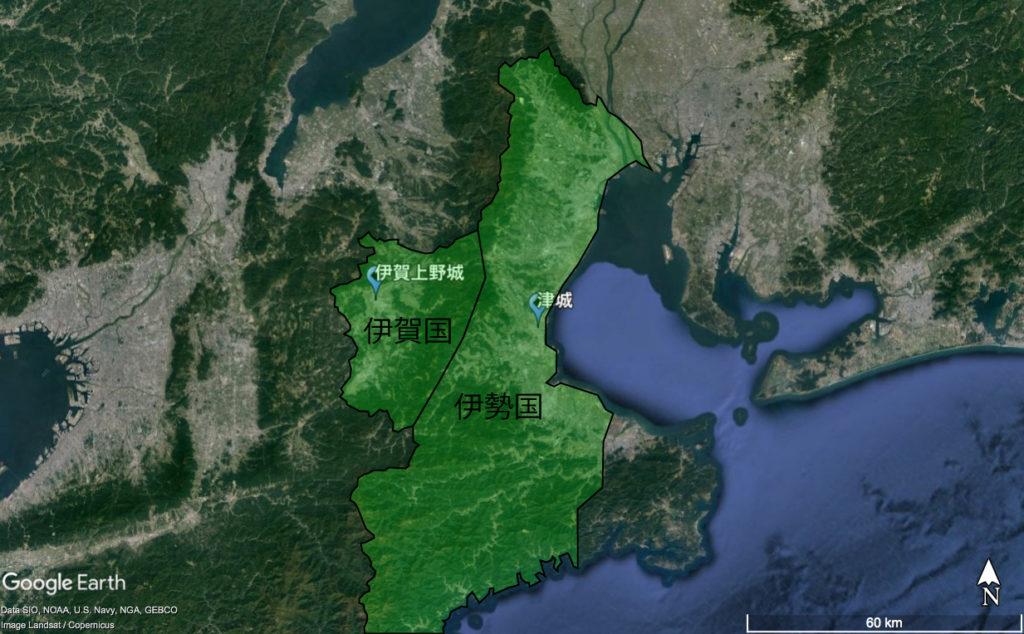 一国一城令ー津藩