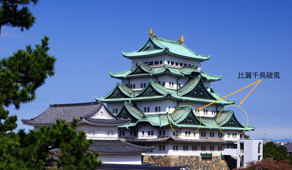 名古屋城の比翼千鳥破風