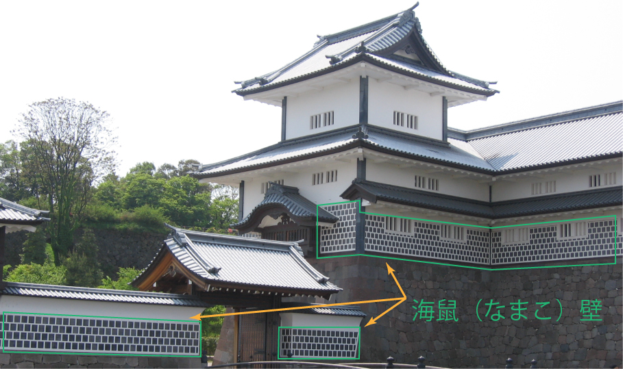 金沢城ー海鼠壁