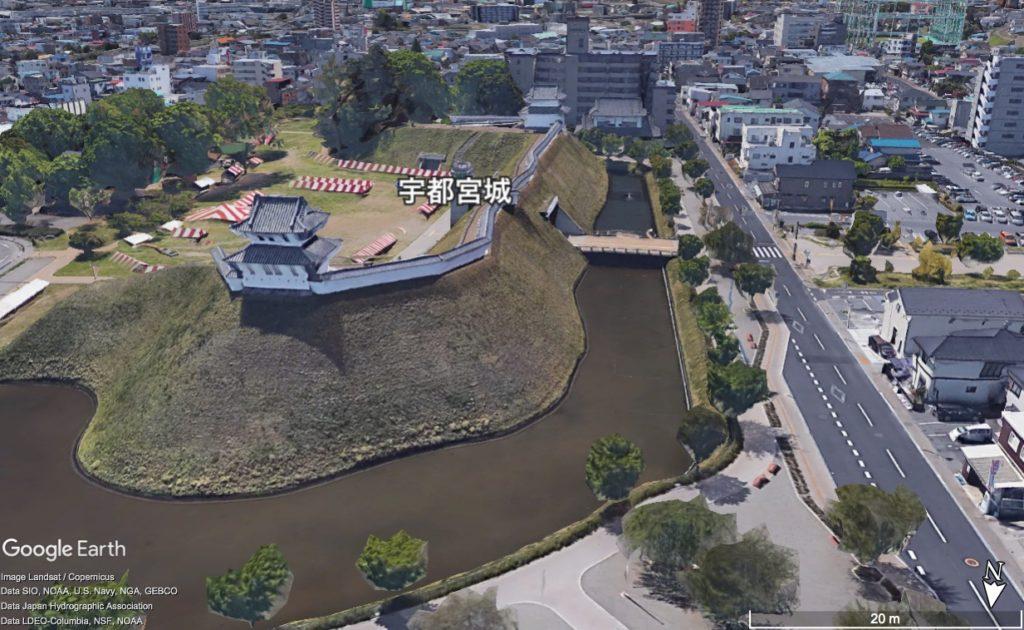 宇都宮城の土塁と水堀