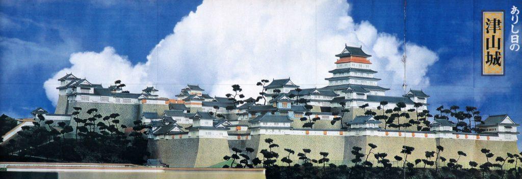 ありし日の津山城