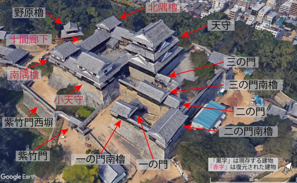 伊予松山城の天守曲輪