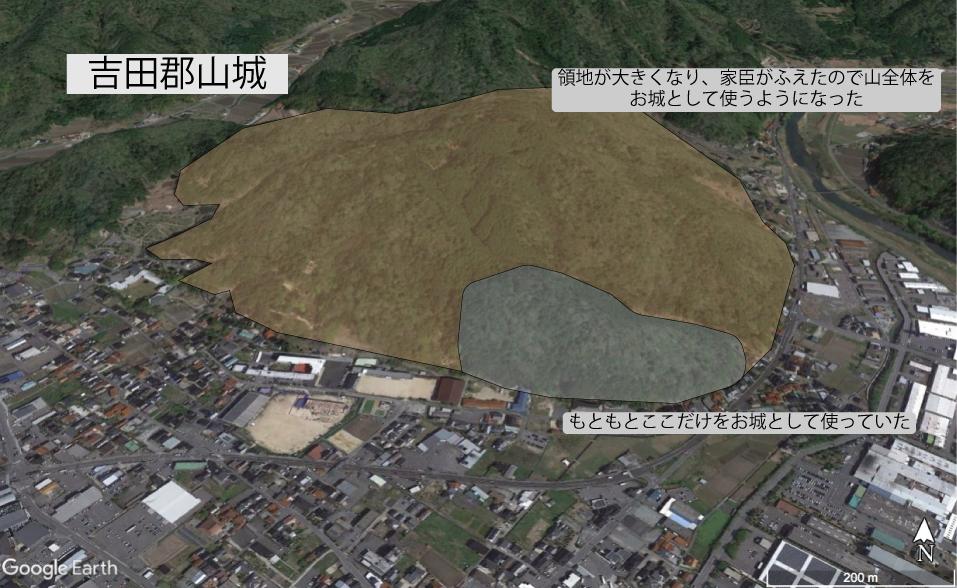 吉田郡山城の変遷