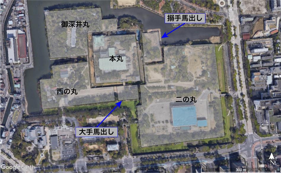 名古屋城の馬出し