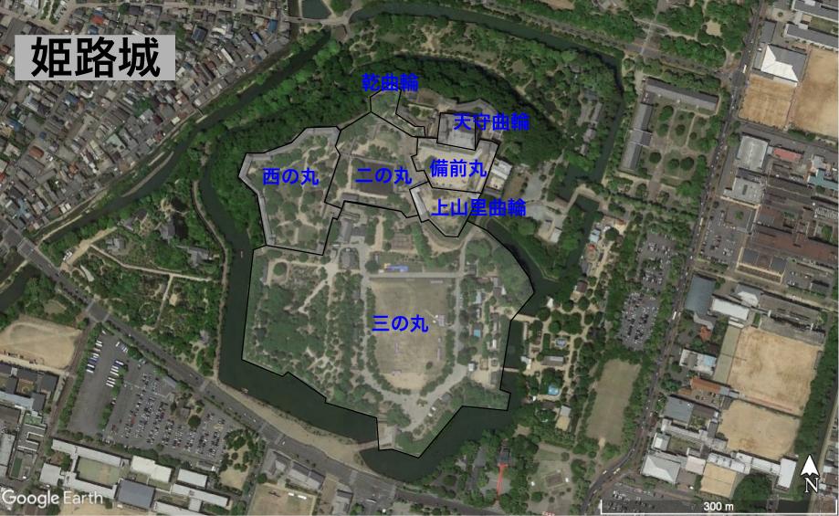 姫路城の縄張