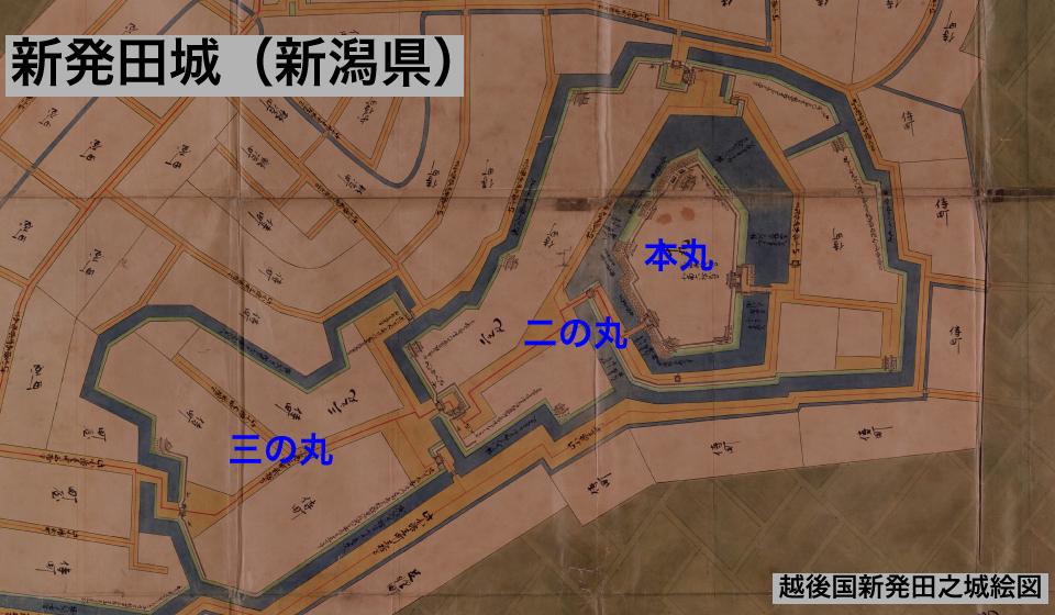 新発田城の縄張