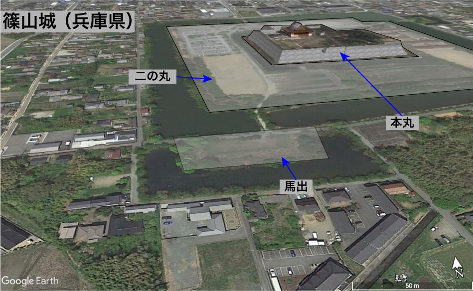 篠山城(兵庫県)の馬出