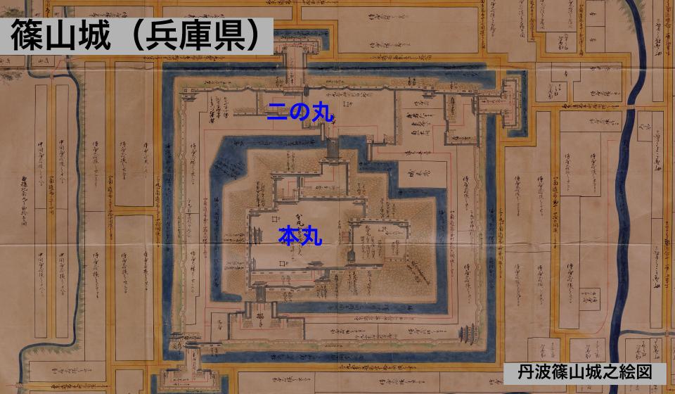 篠山城の縄張