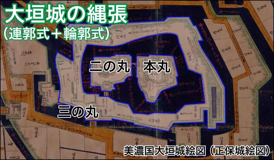 大垣城の縄張