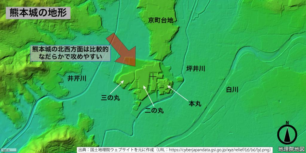 熊本城の地形