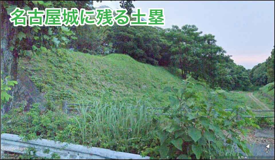 名古屋城に残る土塁