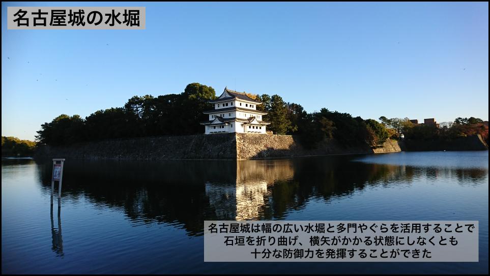 名古屋城の水堀