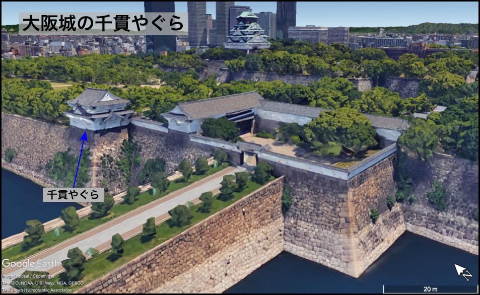 大阪城の千貫やぐら