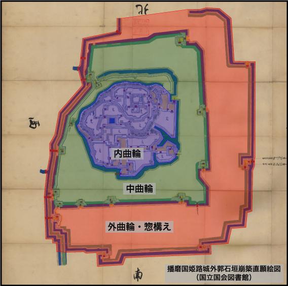 姫路城の惣構え