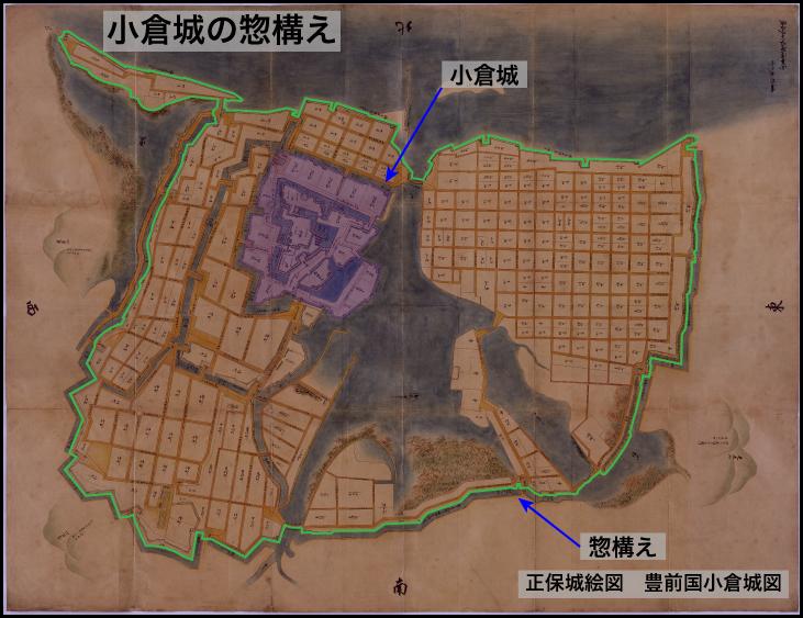 小倉城(福岡県)の惣構え