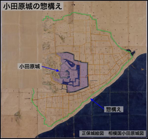小田原城(神奈川県)の惣構え