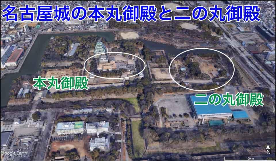 名古屋城の本丸御殿と二の丸御殿