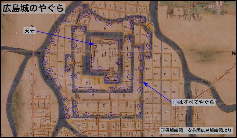 広島城の櫓
