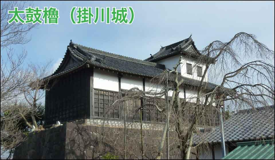 太鼓櫓ー掛川城