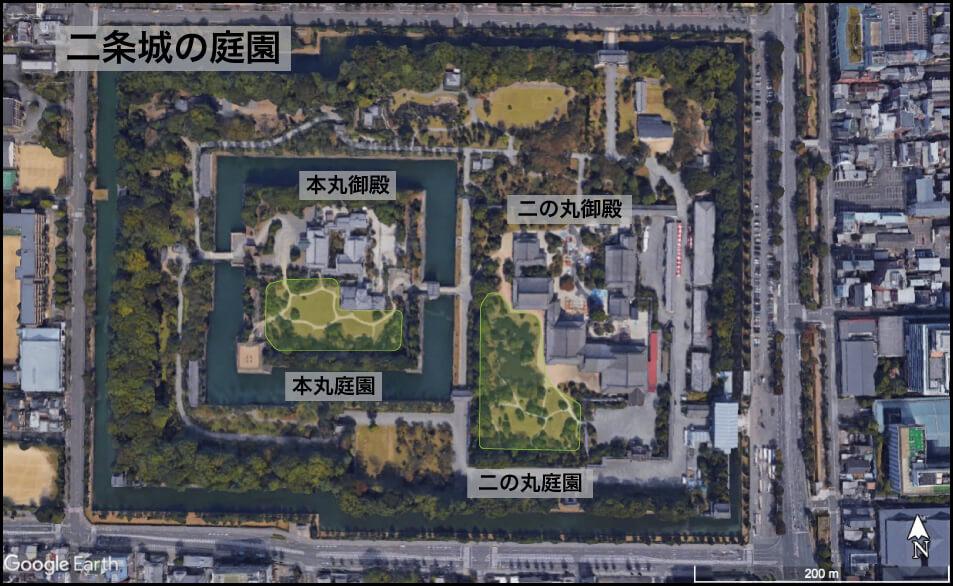 二条城の庭園