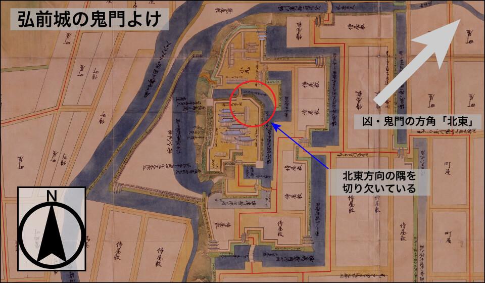 弘前城の鬼門よけ