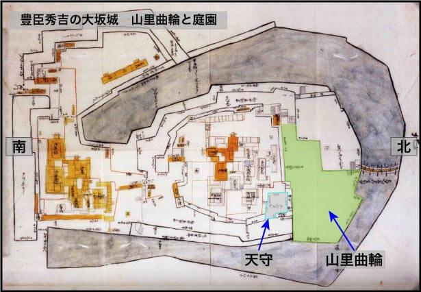 豊臣秀吉の大坂城ー山里曲輪と庭園