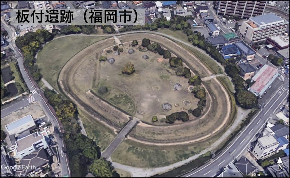 板付遺跡(福岡県)