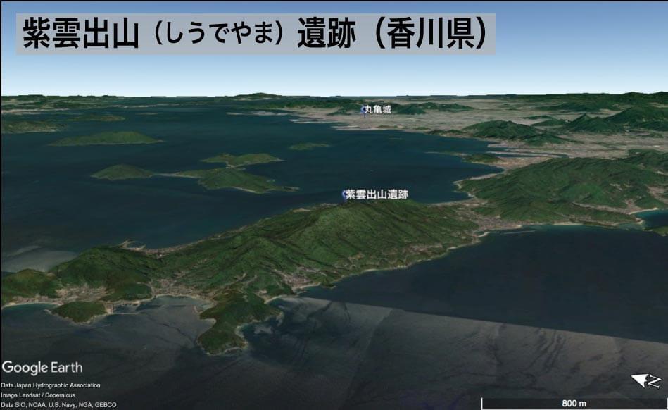 紫雲出山(しうでやま)遺跡(香川県)