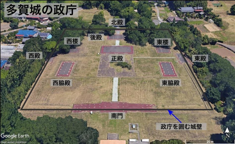 多賀城の政庁