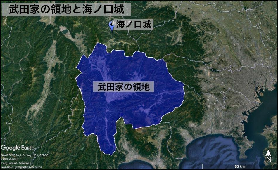 武田家の領地と海ノ口城