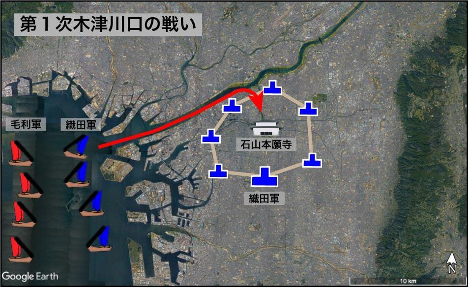 第1次木津川口の戦い(1576年)