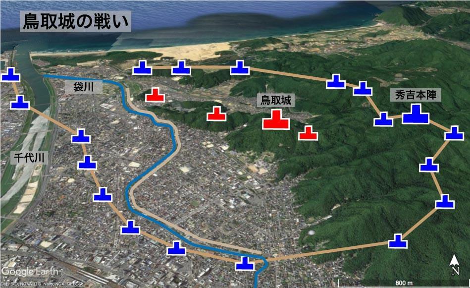 鳥取城の戦い(1581年)
