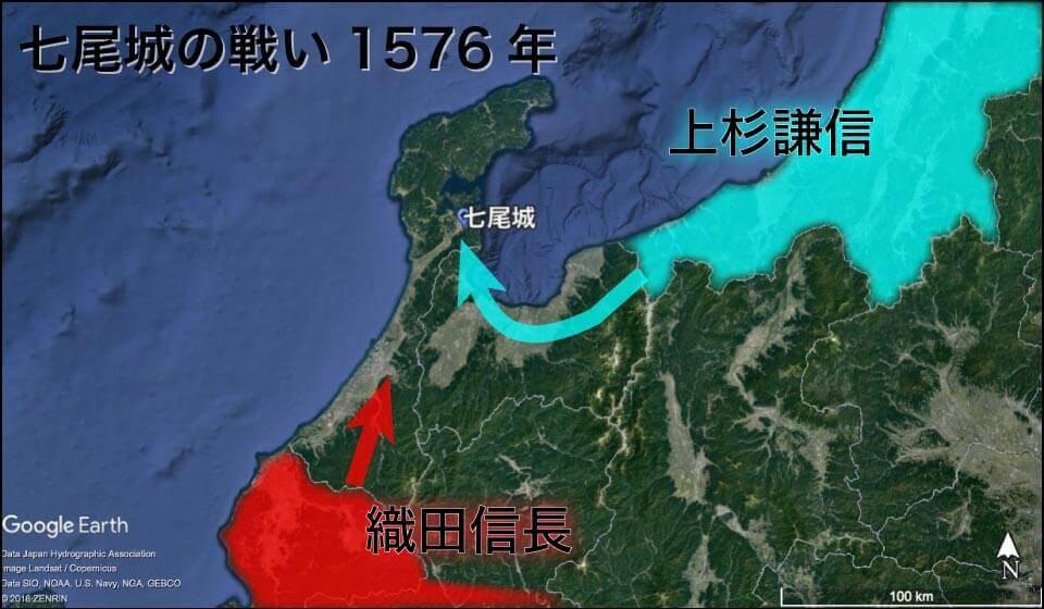 七尾城の戦い(1576年)