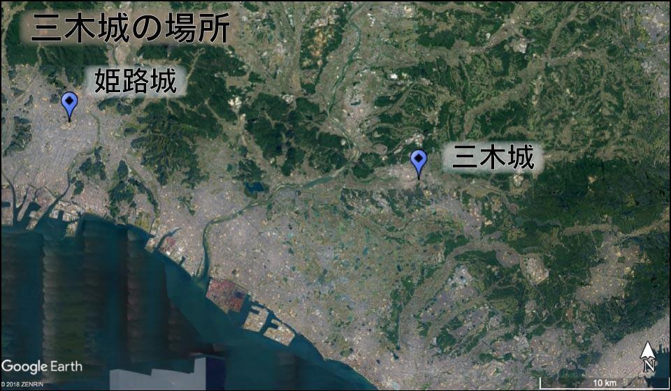 三木城(兵庫県)の場所