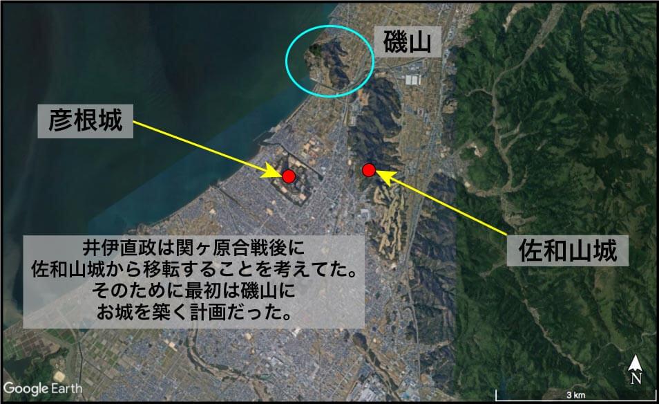 井伊直政は磯山に新しいお城を築く予定だった