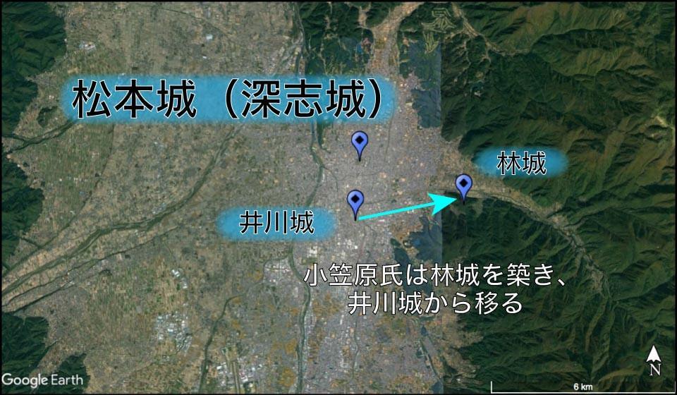 松本城の場所