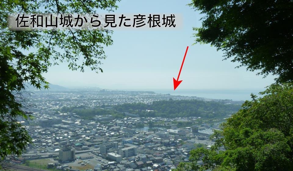 彦根城から見た彦根城