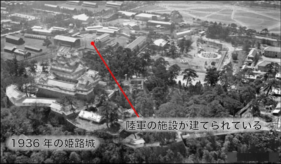 1936年の姫路城