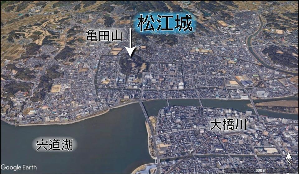 松江城は亀田山に築かれた