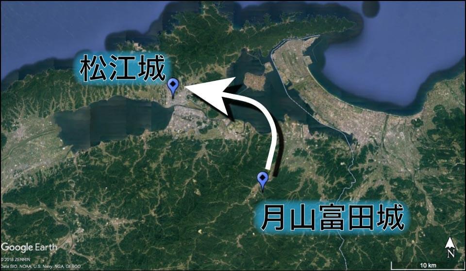 月山富田城から松江城へ