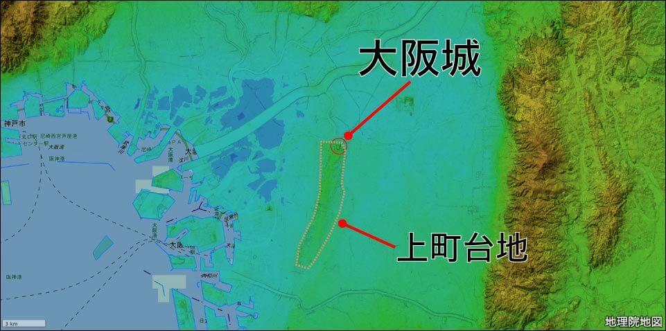大阪城周辺の地形
