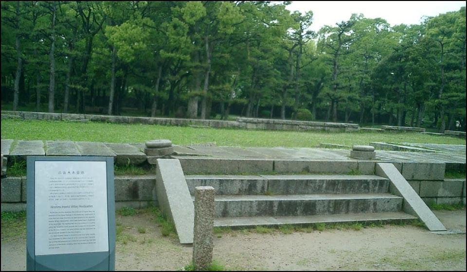 広島城本丸の大本営跡