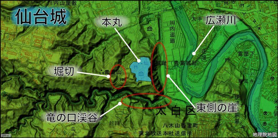 仙台城周辺の地形
