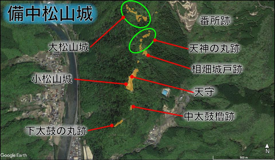 備中松山城の構造