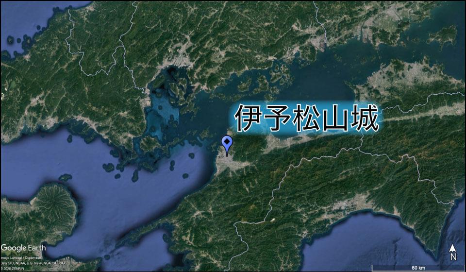 伊予松山城の場所
