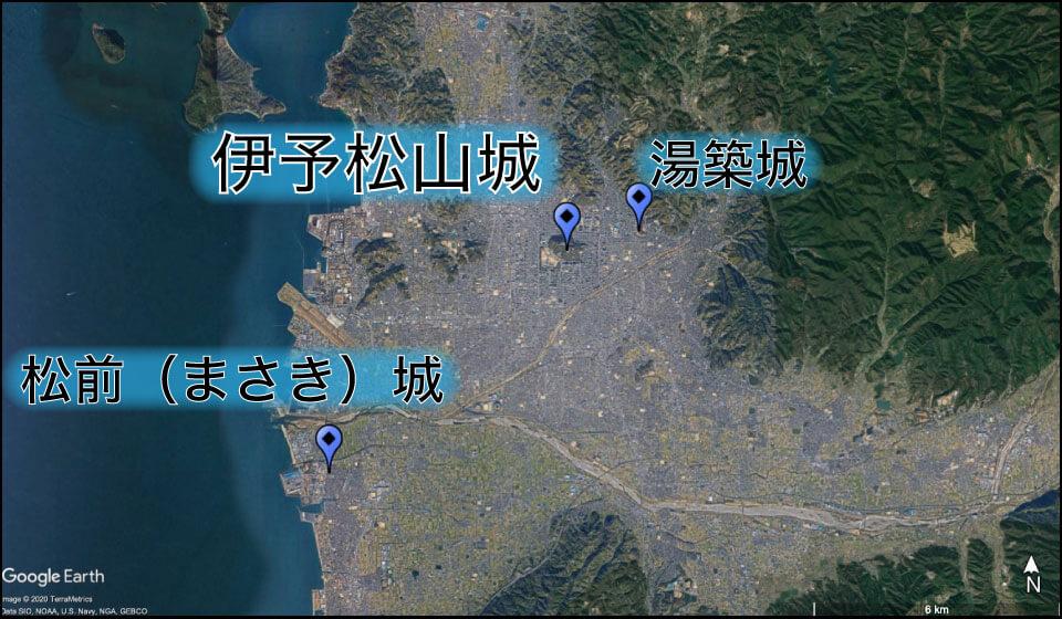 伊予松山城と湯築城と松前城