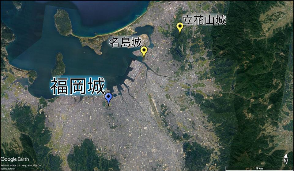 福岡城と立花山城、名島城の位置関係